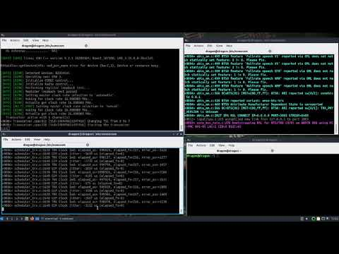 DragonOS Focal Running a GSM network in minutes (osmo-bts, osmo-bsc, osmo-bts-trx, USRP b205mini-i)