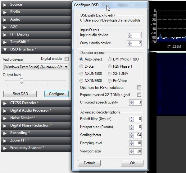 DSD+ SDR# Plugin GUI