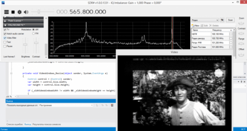 PAL / SECAM TV SDR# Plugin
