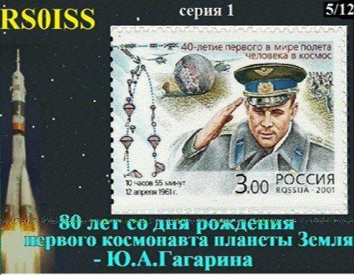 One of the broadcast SSTV images from the ISS