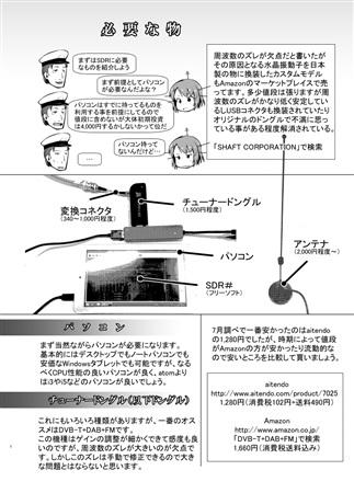 rtl_manga_5