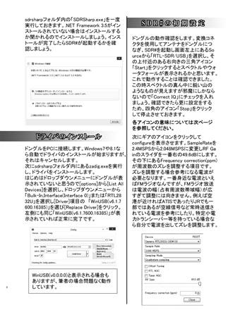 rtl_manga_6