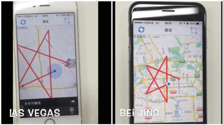 Spoofed GPS logs on a smartphone