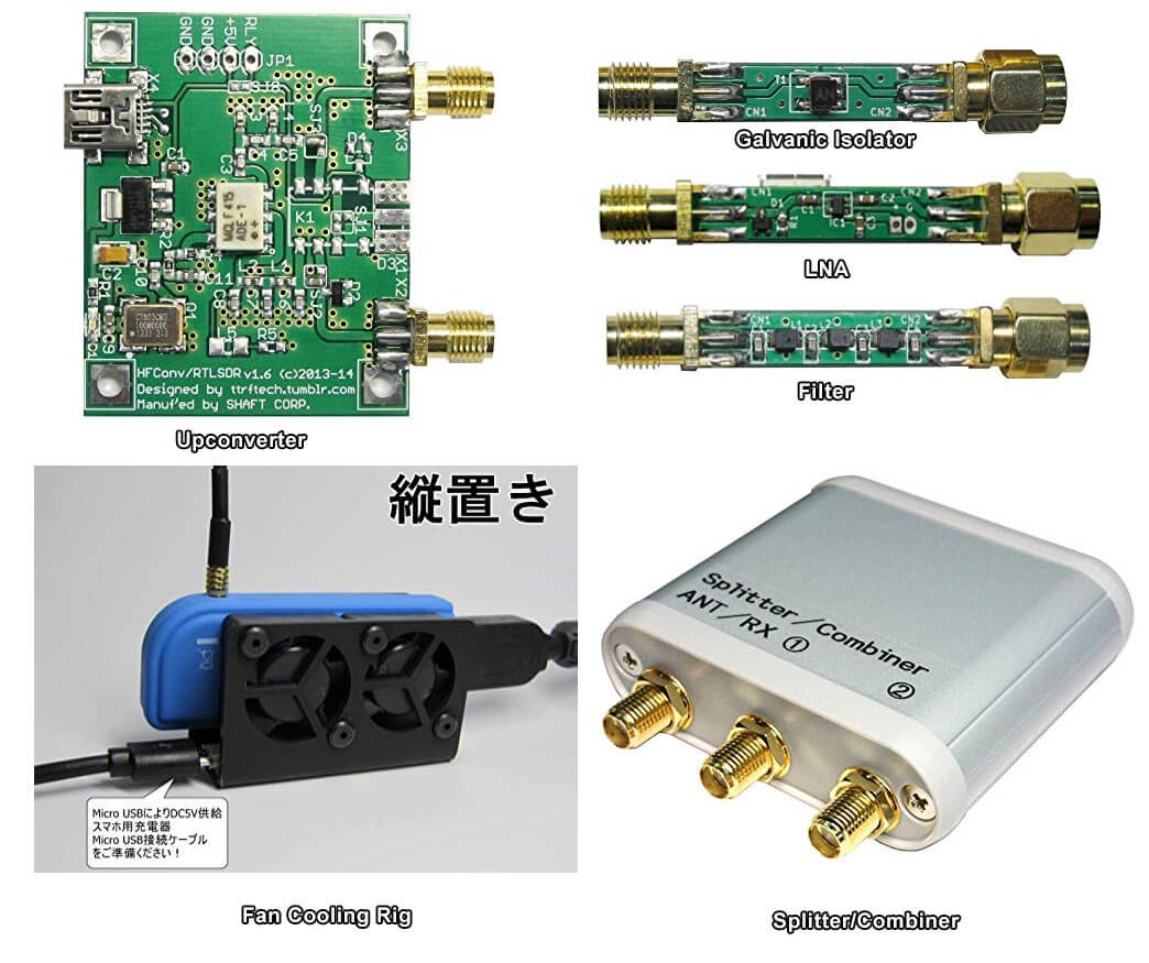 Some Japanese RTL-SDR Products available for International Shipping on Amazon.co.jp