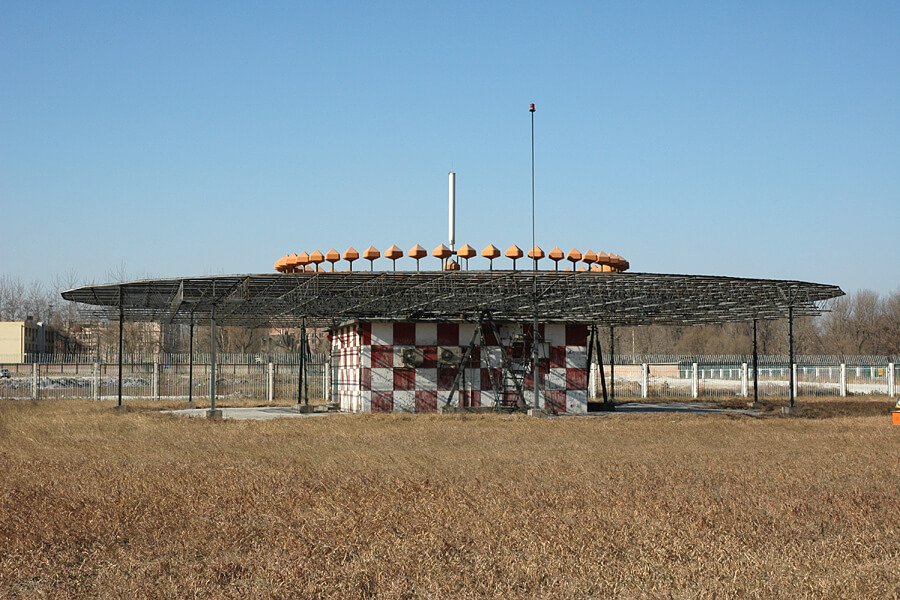 A DVOR Ground Station at an Airport. Source Wikipedia.