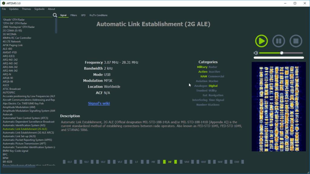 Artemis 3.0 Screenshot